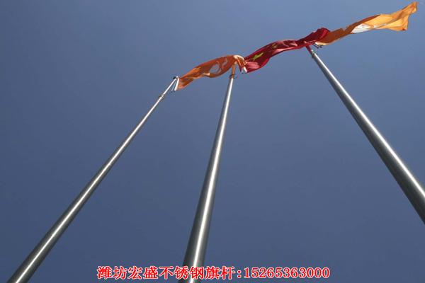 <b>潍坊滨海16米不锈钢电动旗杆</b>